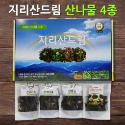 지리산드림 산나물 4종 선물세트